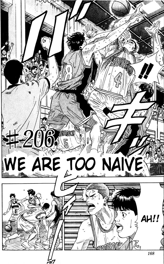 Slam Dunk Chapter 206  Online Free Manga Read Image 2