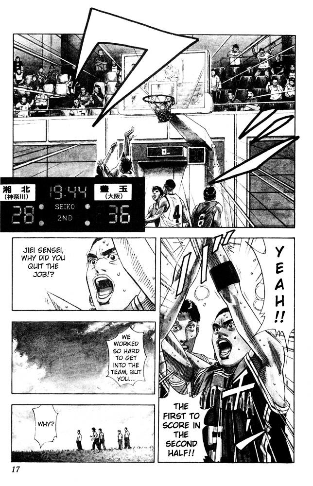 Slam Dunk Chapter 207  Online Free Manga Read Image 14