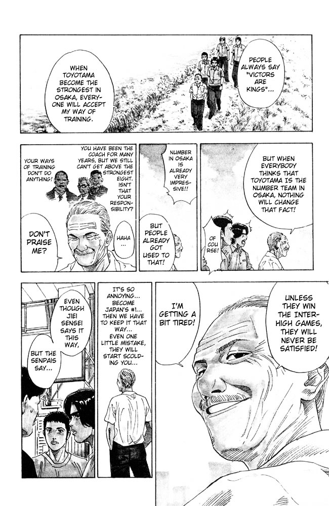 Slam Dunk Chapter 207  Online Free Manga Read Image 15