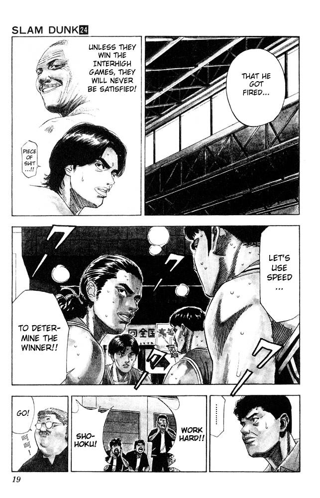 Slam Dunk Chapter 207  Online Free Manga Read Image 16