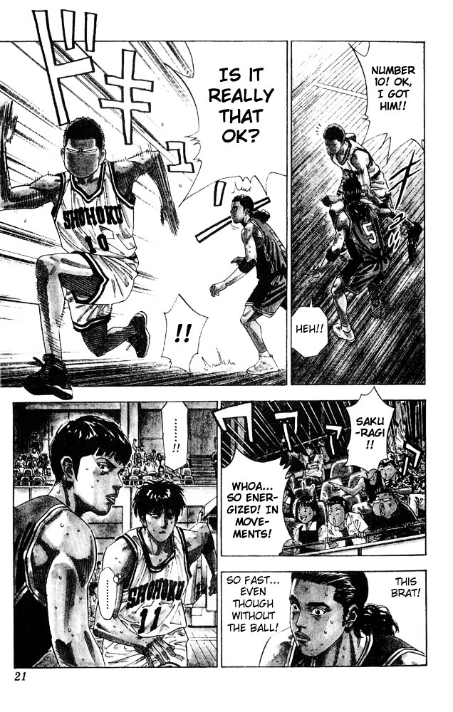 Slam Dunk Chapter 207  Online Free Manga Read Image 18