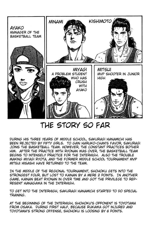 Slam Dunk Chapter 207  Online Free Manga Read Image 3