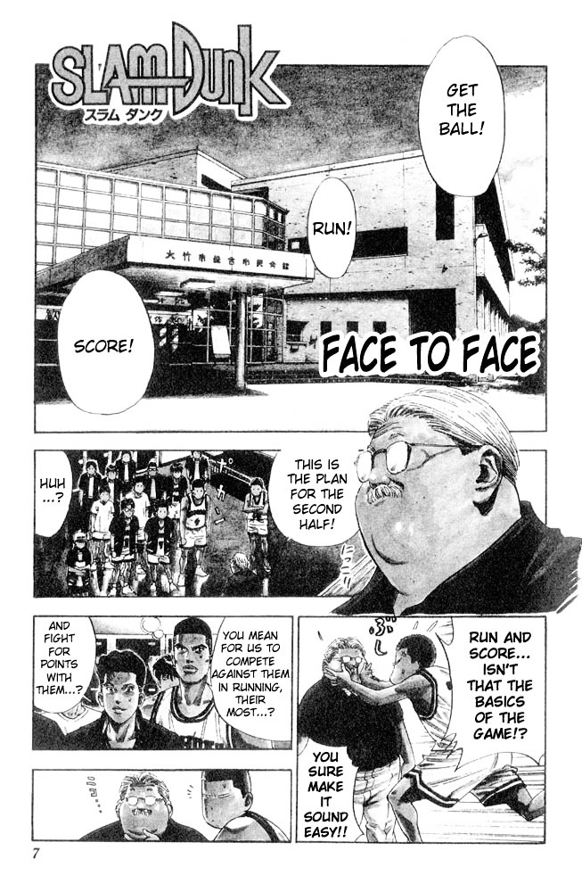 Slam Dunk Chapter 207  Online Free Manga Read Image 5