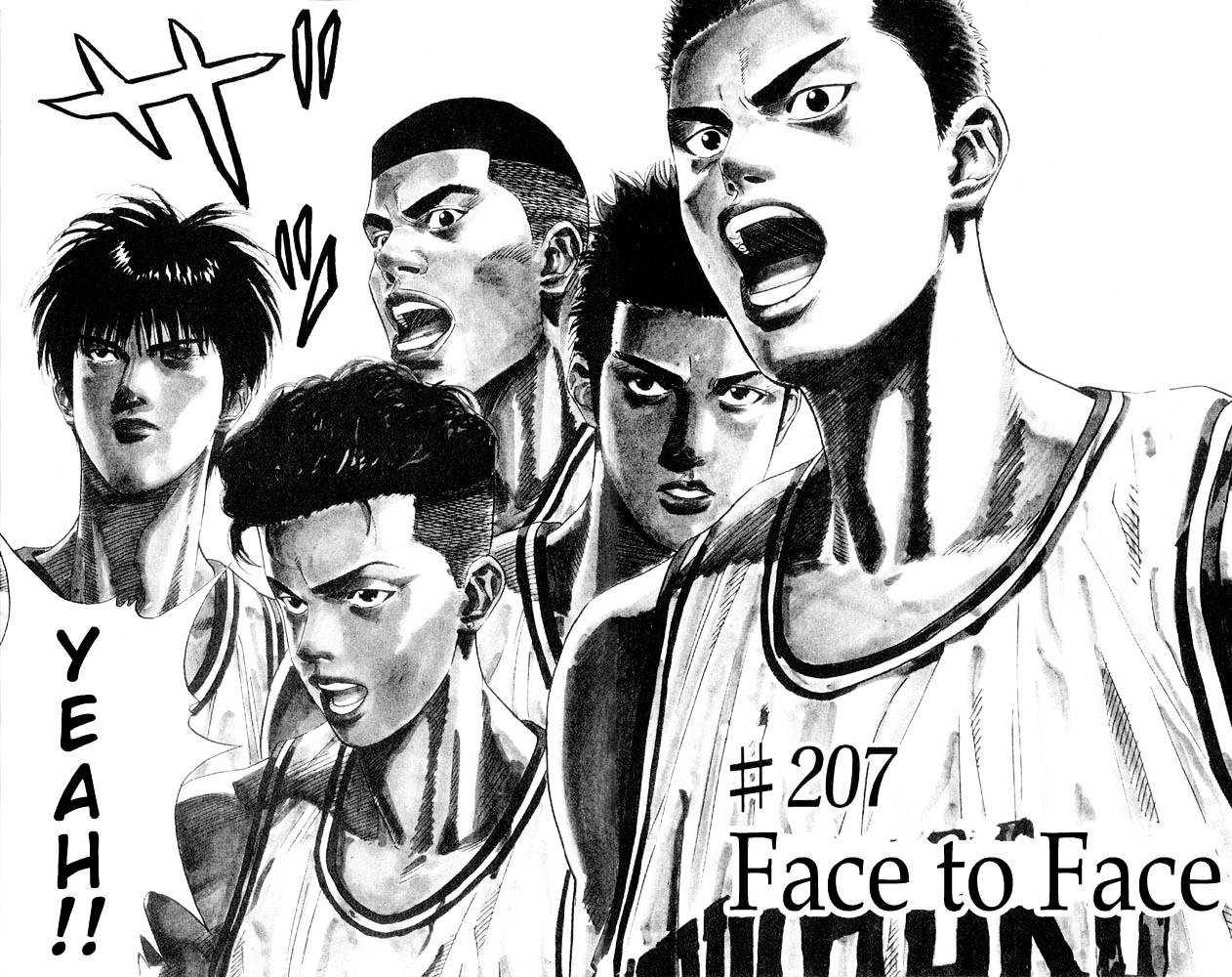 Slam Dunk Chapter 207  Online Free Manga Read Image 6