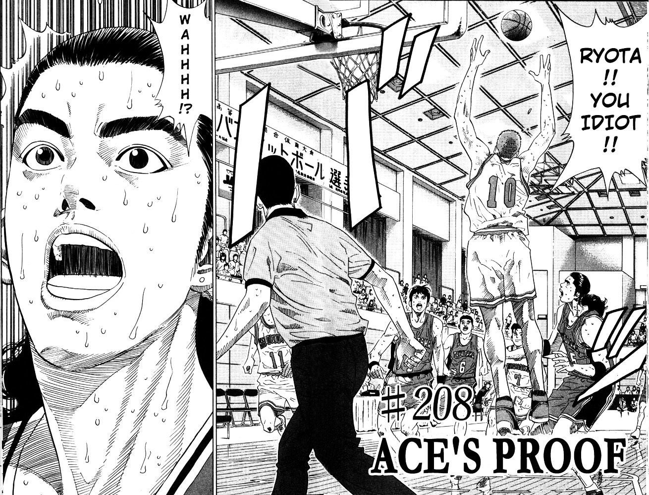 Slam Dunk Chapter 208  Online Free Manga Read Image 2