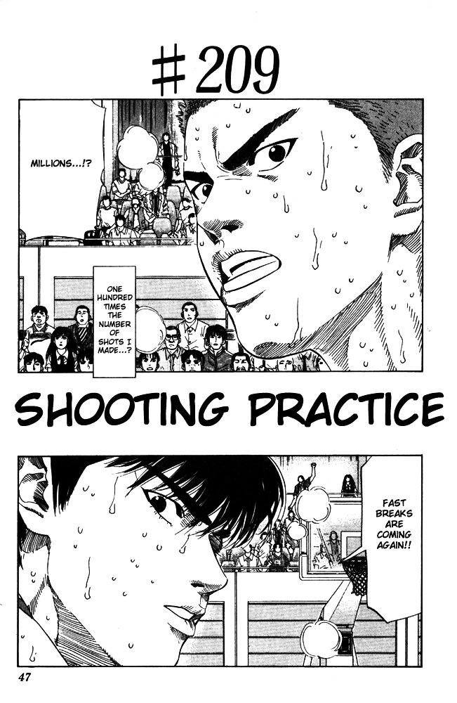 Slam Dunk Chapter 209  Online Free Manga Read Image 1