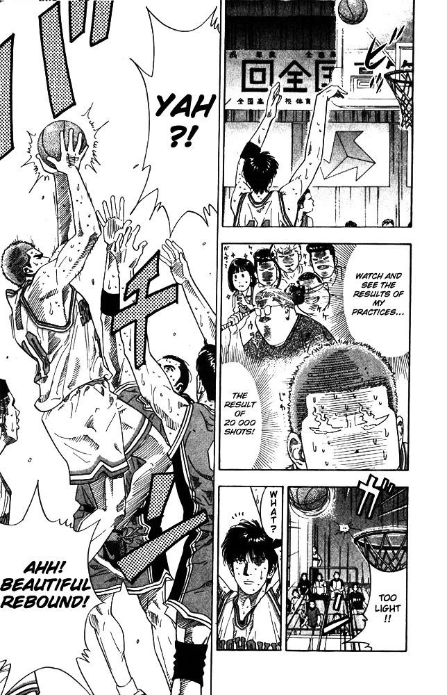 Slam Dunk Chapter 209  Online Free Manga Read Image 11