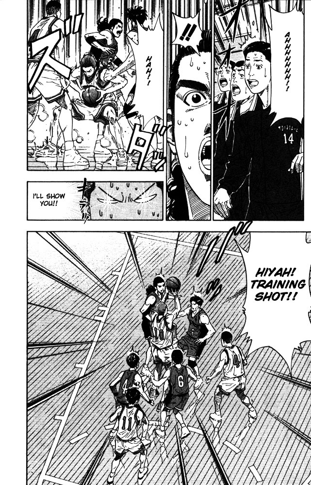 Slam Dunk Chapter 209  Online Free Manga Read Image 12