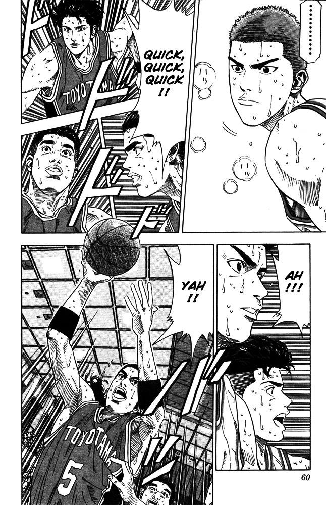 Slam Dunk Chapter 209  Online Free Manga Read Image 14
