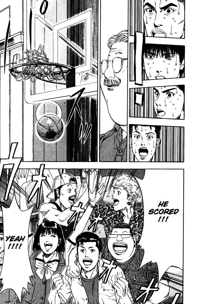 Slam Dunk Chapter 209  Online Free Manga Read Image 19