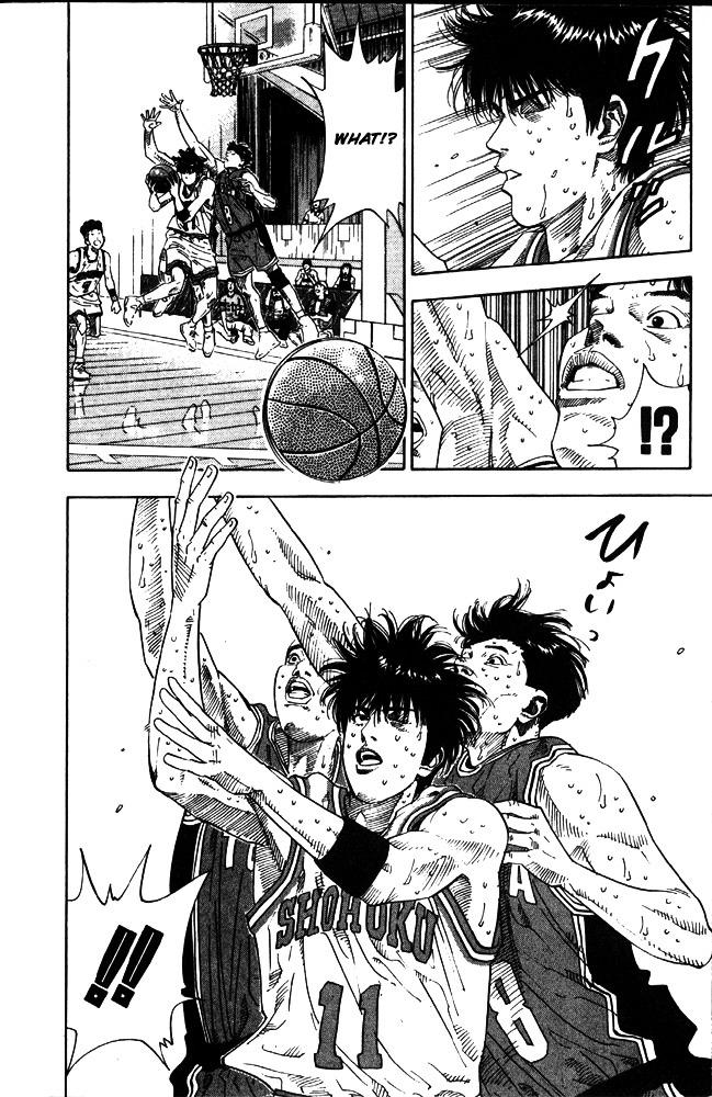 Slam Dunk Chapter 209  Online Free Manga Read Image 4