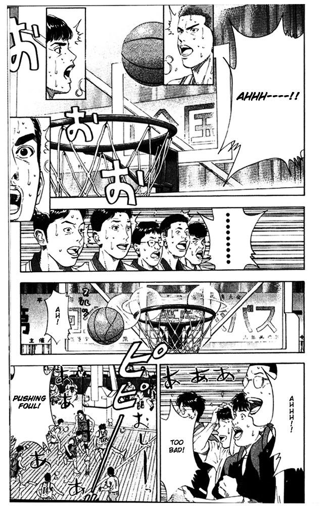 Slam Dunk Chapter 209  Online Free Manga Read Image 5