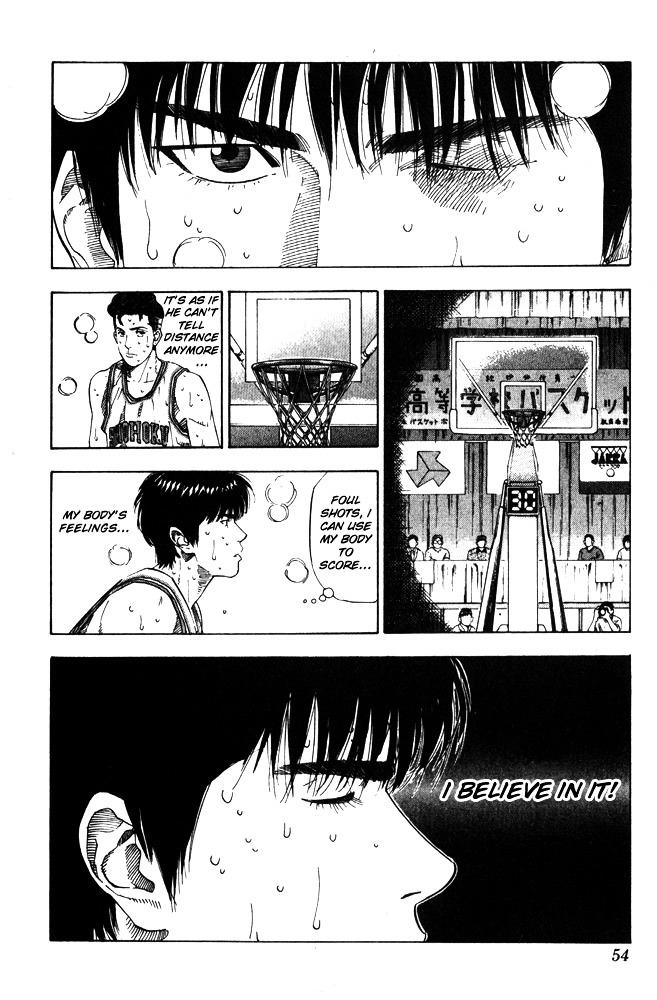 Slam Dunk Chapter 209  Online Free Manga Read Image 8