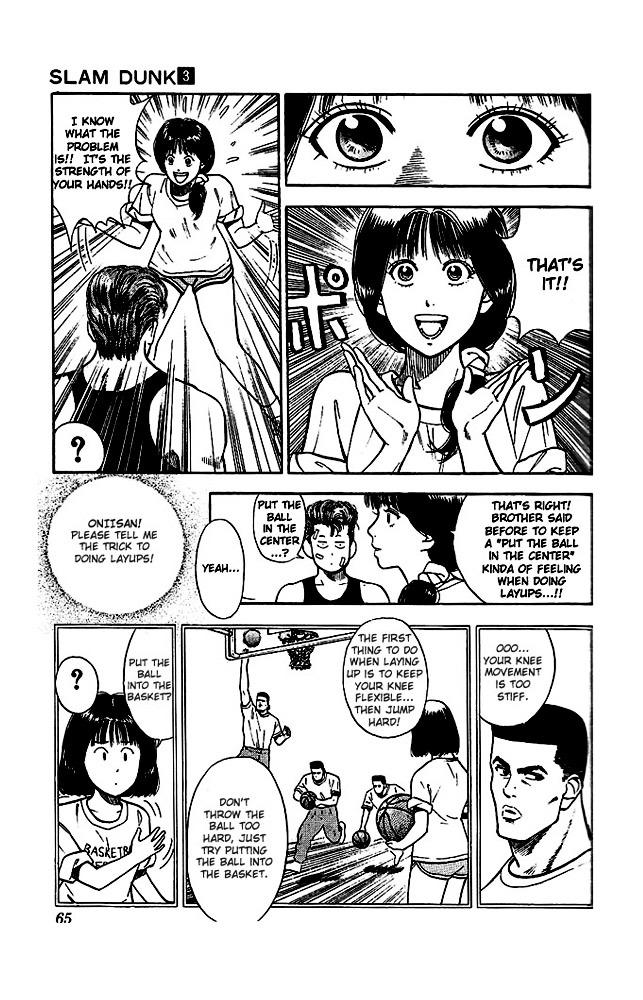 Slam Dunk Chapter 21  Online Free Manga Read Image 15