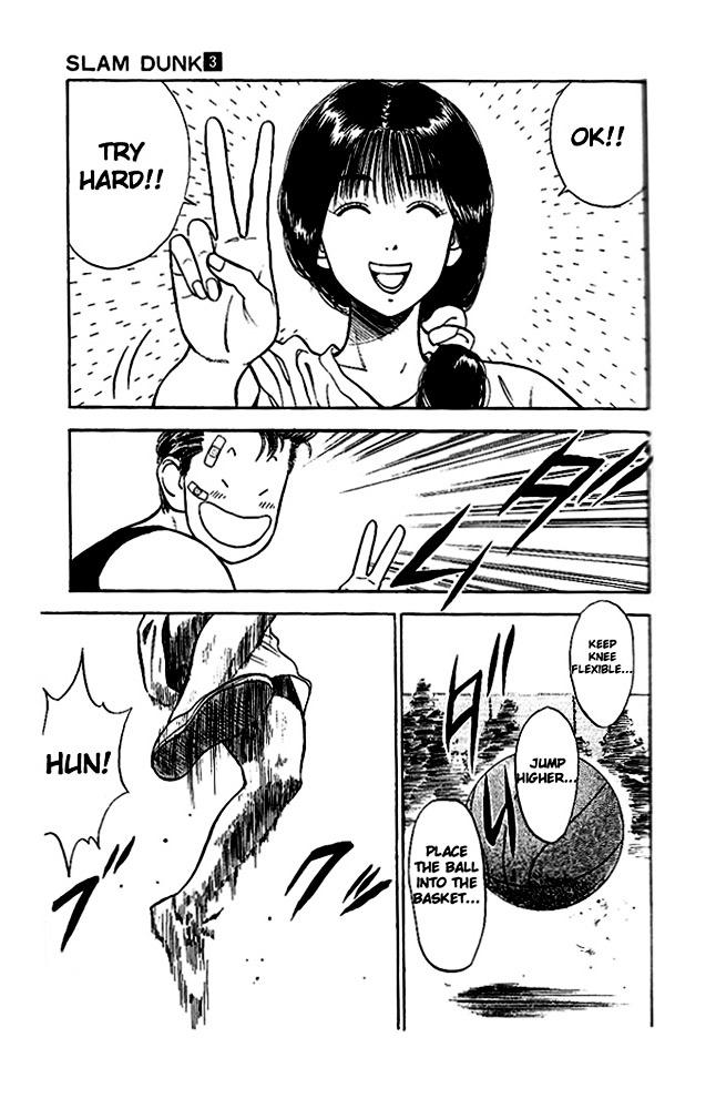 Slam Dunk Chapter 21  Online Free Manga Read Image 17