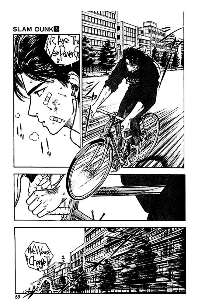Slam Dunk Chapter 21  Online Free Manga Read Image 9