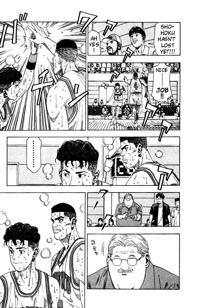 Slam Dunk Chapter 210  Online Free Manga Read Image 15