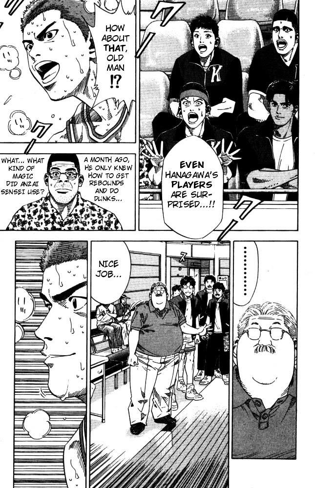 Slam Dunk Chapter 210  Online Free Manga Read Image 3
