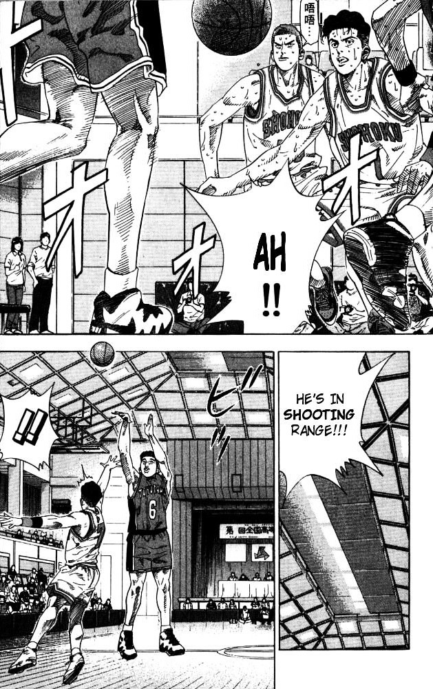 Slam Dunk Chapter 210  Online Free Manga Read Image 7