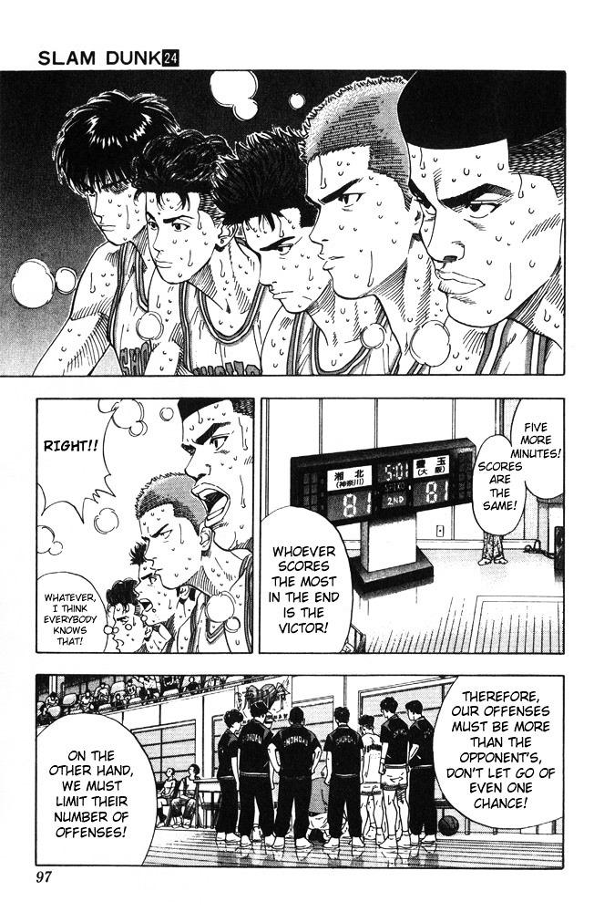 Slam Dunk Chapter 211  Online Free Manga Read Image 11