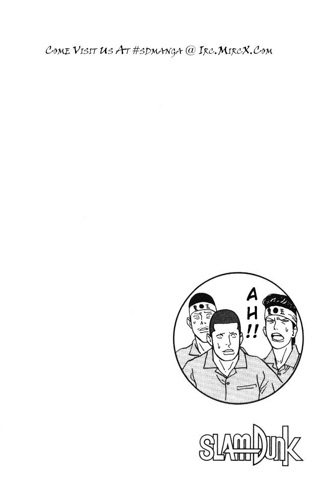 Slam Dunk Chapter 211  Online Free Manga Read Image 20