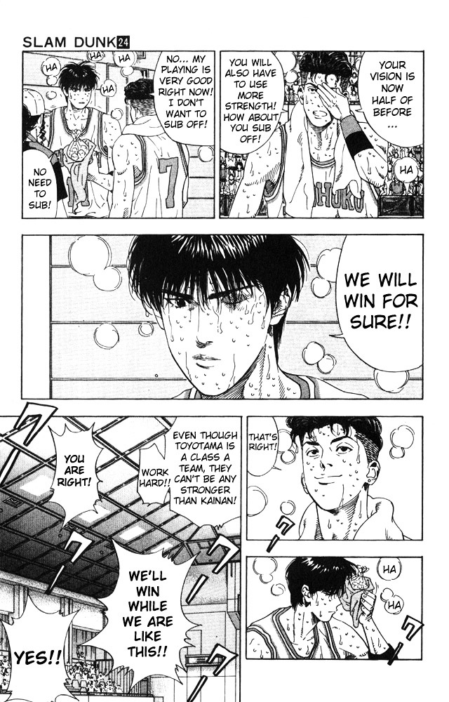 Slam Dunk Chapter 211  Online Free Manga Read Image 3
