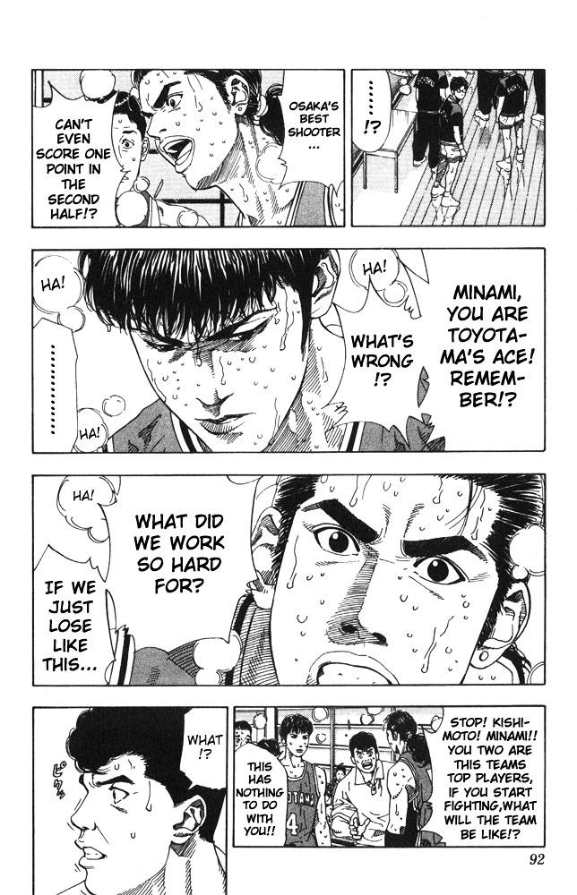Slam Dunk Chapter 211  Online Free Manga Read Image 6