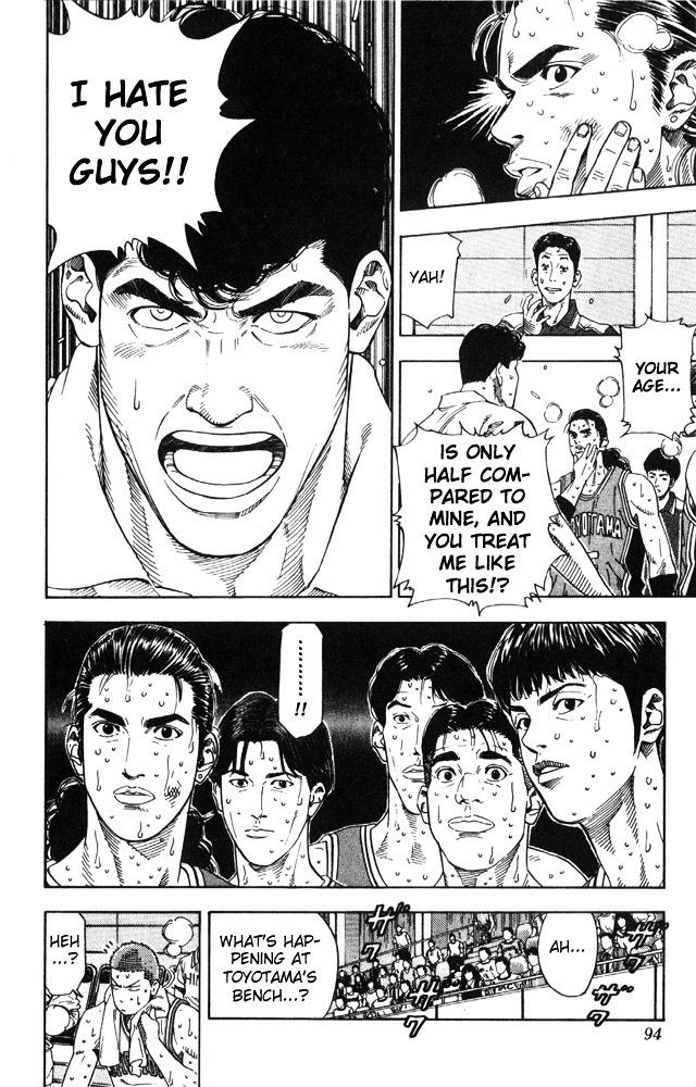 Slam Dunk Chapter 211  Online Free Manga Read Image 8