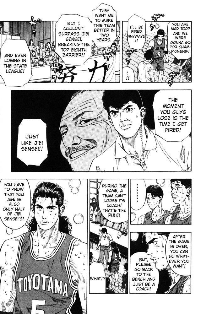Slam Dunk Chapter 211  Online Free Manga Read Image 9