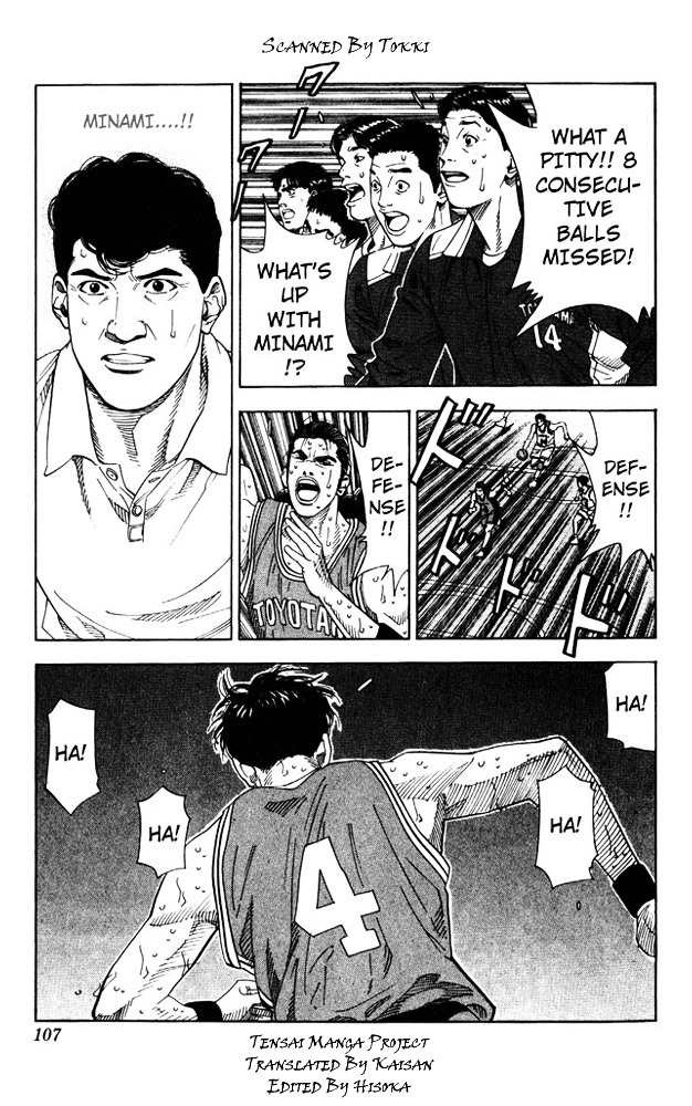 Slam Dunk Chapter 212  Online Free Manga Read Image 1