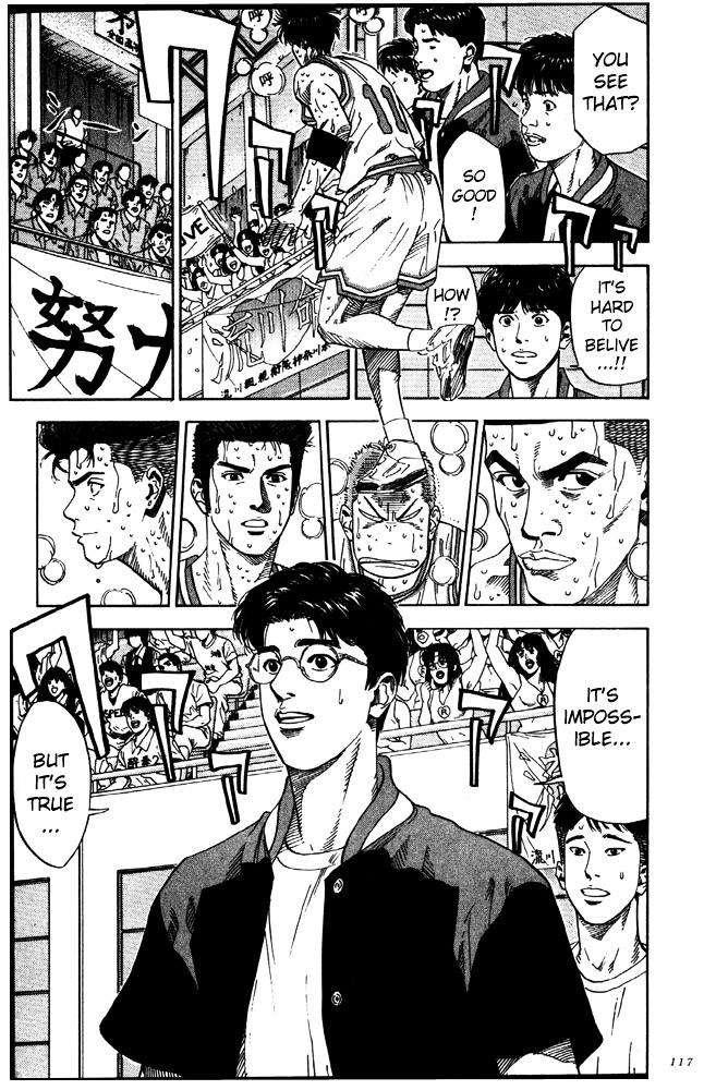 Slam Dunk Chapter 212  Online Free Manga Read Image 11