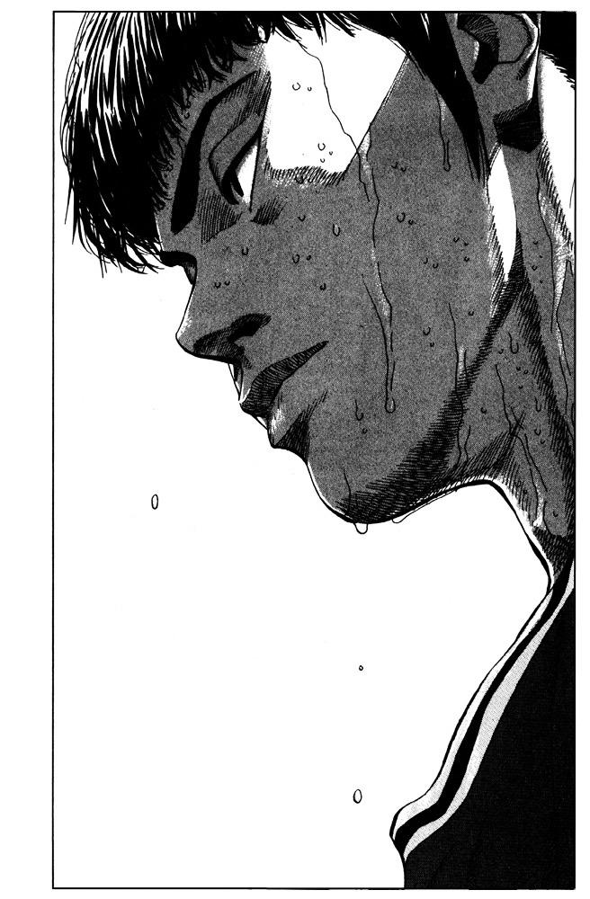 Slam Dunk Chapter 212  Online Free Manga Read Image 16