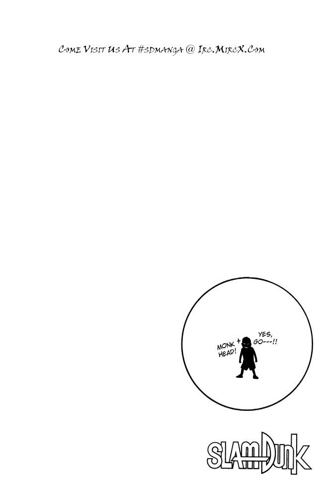 Slam Dunk Chapter 212  Online Free Manga Read Image 20