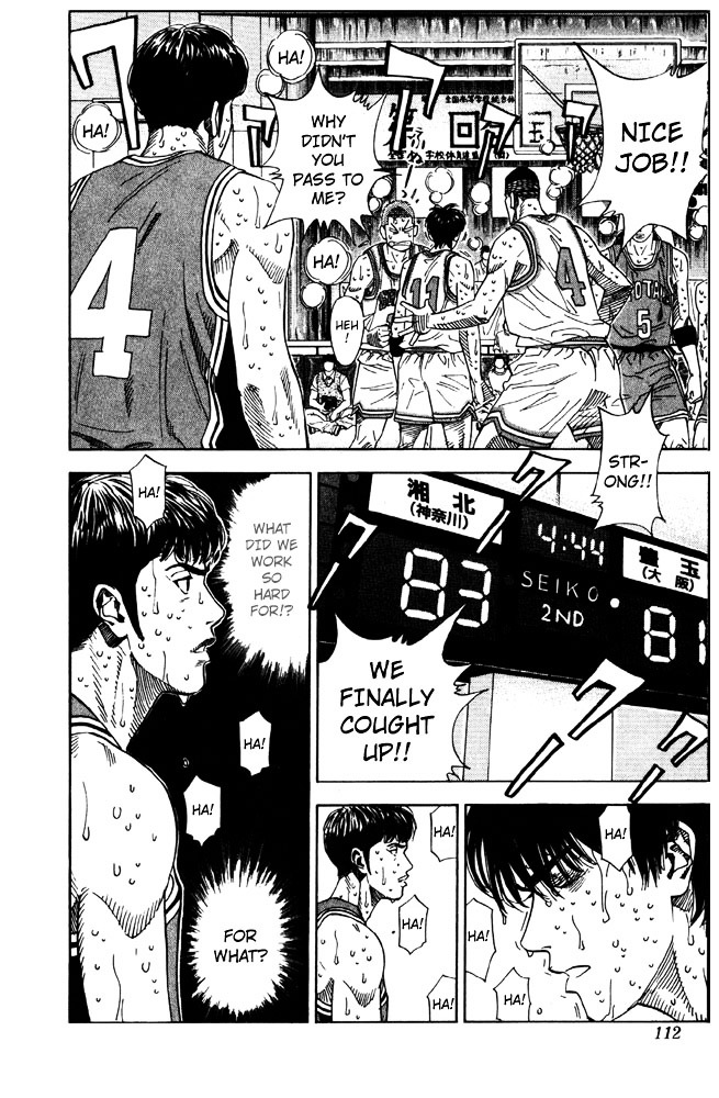 Slam Dunk Chapter 212  Online Free Manga Read Image 6