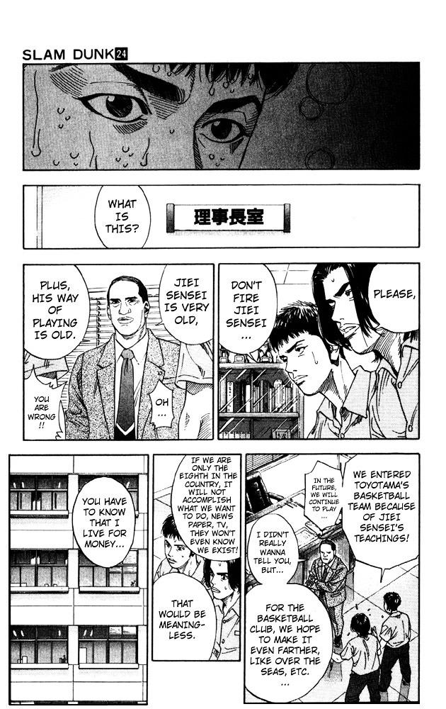 Slam Dunk Chapter 212  Online Free Manga Read Image 7