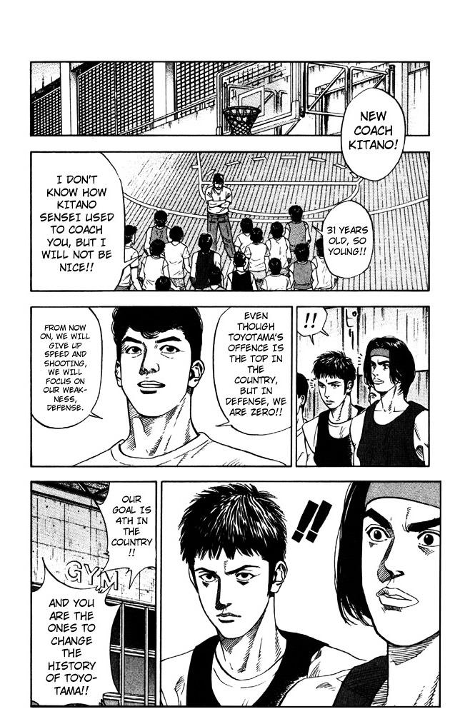 Slam Dunk Chapter 212  Online Free Manga Read Image 8