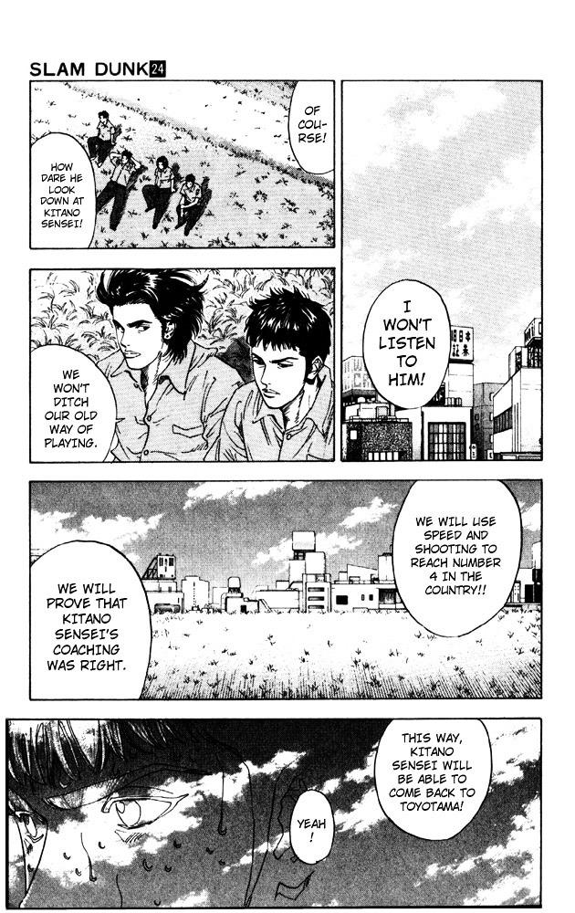 Slam Dunk Chapter 212  Online Free Manga Read Image 9
