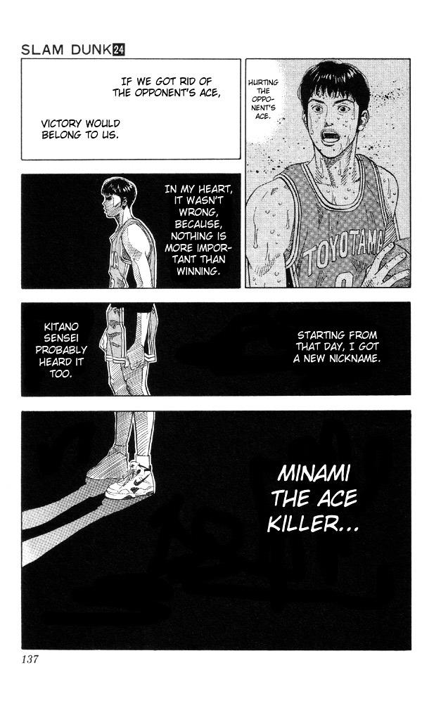Slam Dunk Chapter 213  Online Free Manga Read Image 10