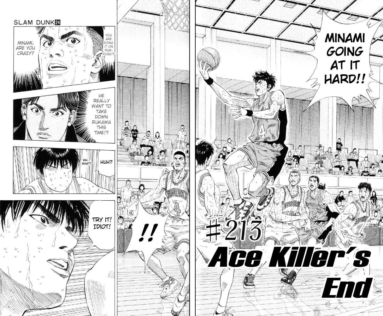 Slam Dunk Chapter 213  Online Free Manga Read Image 2