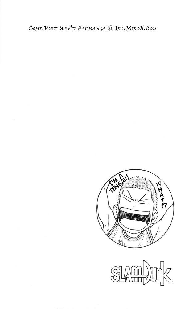 Slam Dunk Chapter 213  Online Free Manga Read Image 21