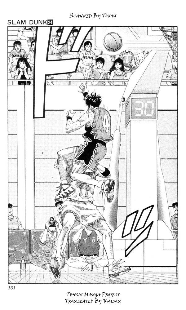 Slam Dunk Chapter 213  Online Free Manga Read Image 4