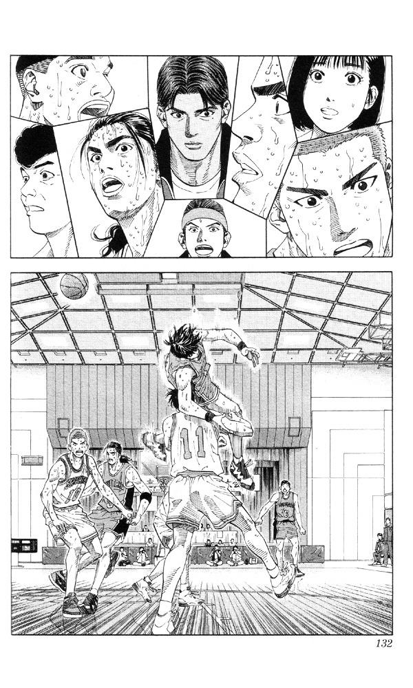 Slam Dunk Chapter 213  Online Free Manga Read Image 5
