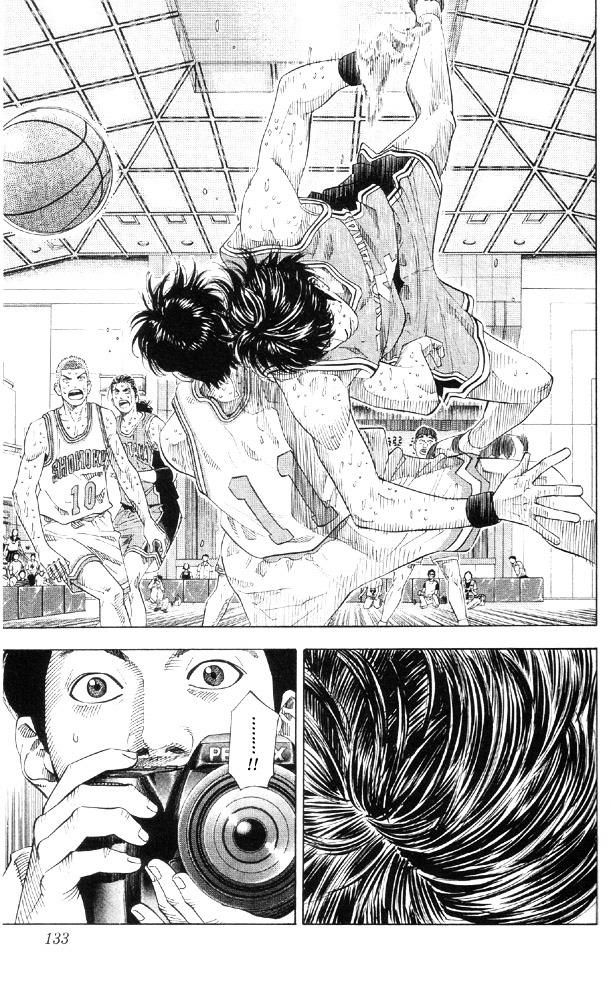 Slam Dunk Chapter 213  Online Free Manga Read Image 6