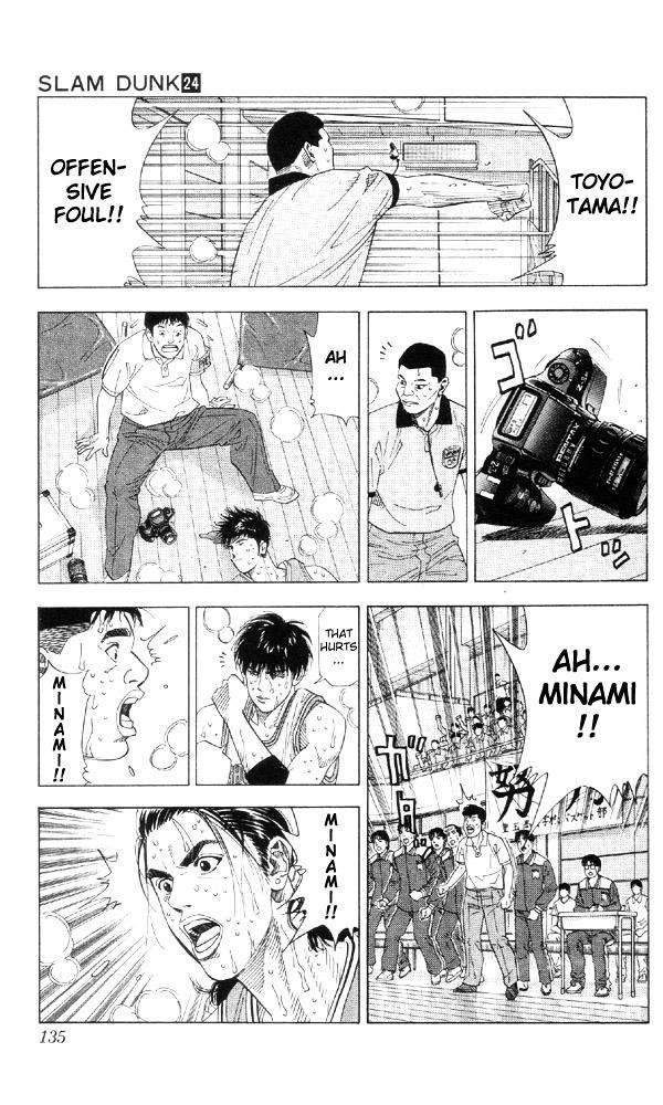 Slam Dunk Chapter 213  Online Free Manga Read Image 8