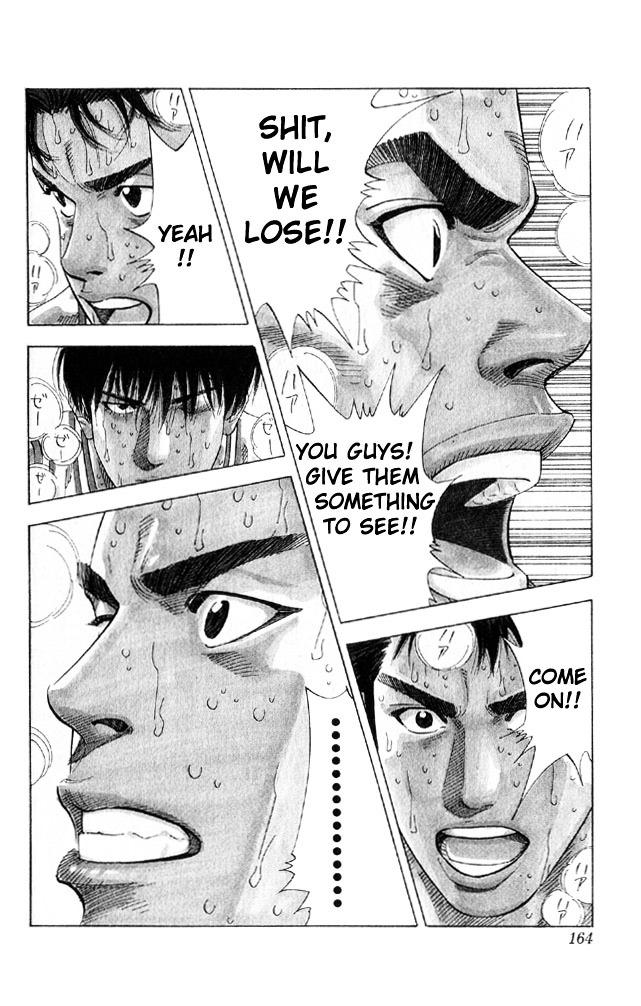Slam Dunk Chapter 214  Online Free Manga Read Image 15