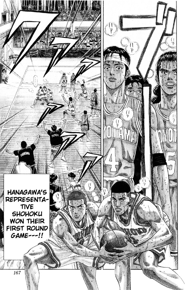 Slam Dunk Chapter 214  Online Free Manga Read Image 18