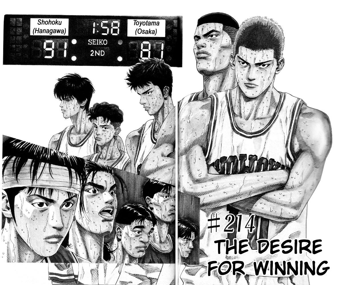Slam Dunk Chapter 214  Online Free Manga Read Image 2