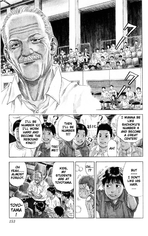 Slam Dunk Chapter 214  Online Free Manga Read Image 4