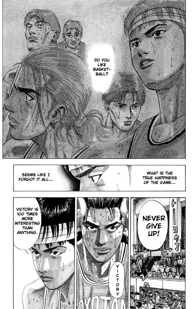 Slam Dunk Chapter 214  Online Free Manga Read Image 6