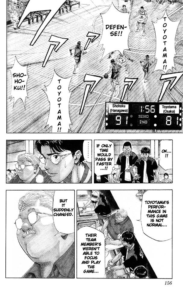 Slam Dunk Chapter 214  Online Free Manga Read Image 7